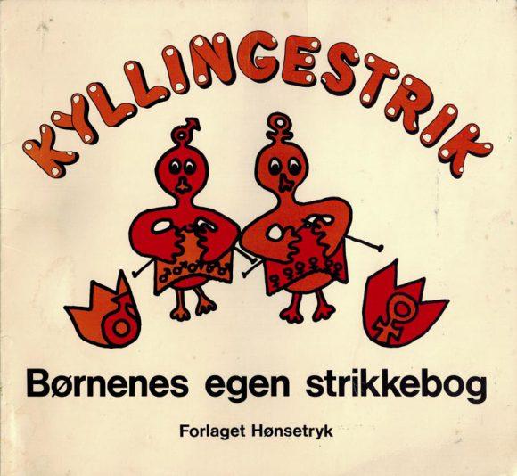 14_hofstaetter_kyllingestrik-boernenes-egen-strikkebog_