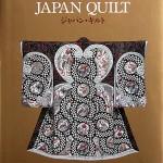 Hattori-JAPAN-quilt_800