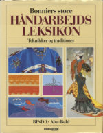 Petersen_Bonniers-Store-Haandarbejdsleksikon_