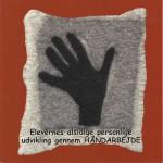 Singers_Elevernes-alsidige-personlige-udvikling_