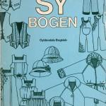 16_Gustafsson_SYBOGEN-