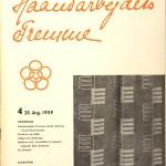 07_Haandarbejdets-Fremme-Blad-1959_4_