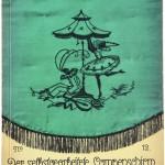 09_Mallin-Helene_Der-selbstgearbeitete-Lampenschirm_